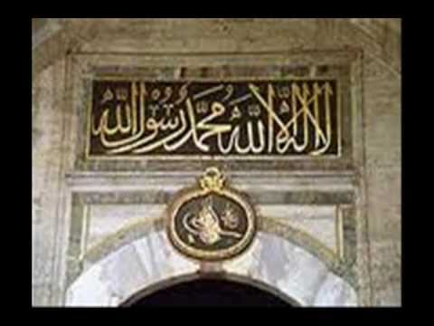 Kul Nabiyan De Sardar {naat} By Alam Lohar video