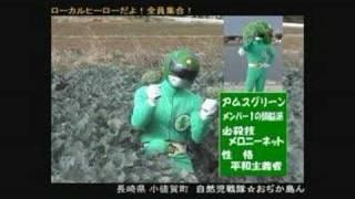 インターローカルTV 自然児戦隊☆おぢか島ん 小値賀町PR