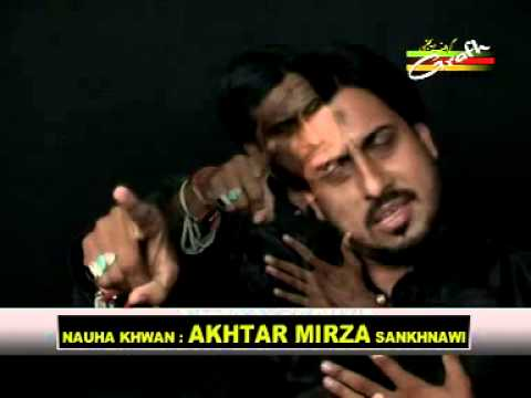Roke Zainab Ne Kaha-akhtar Mirza Sankhanwai 2014 Nohay 1435 Hijri video