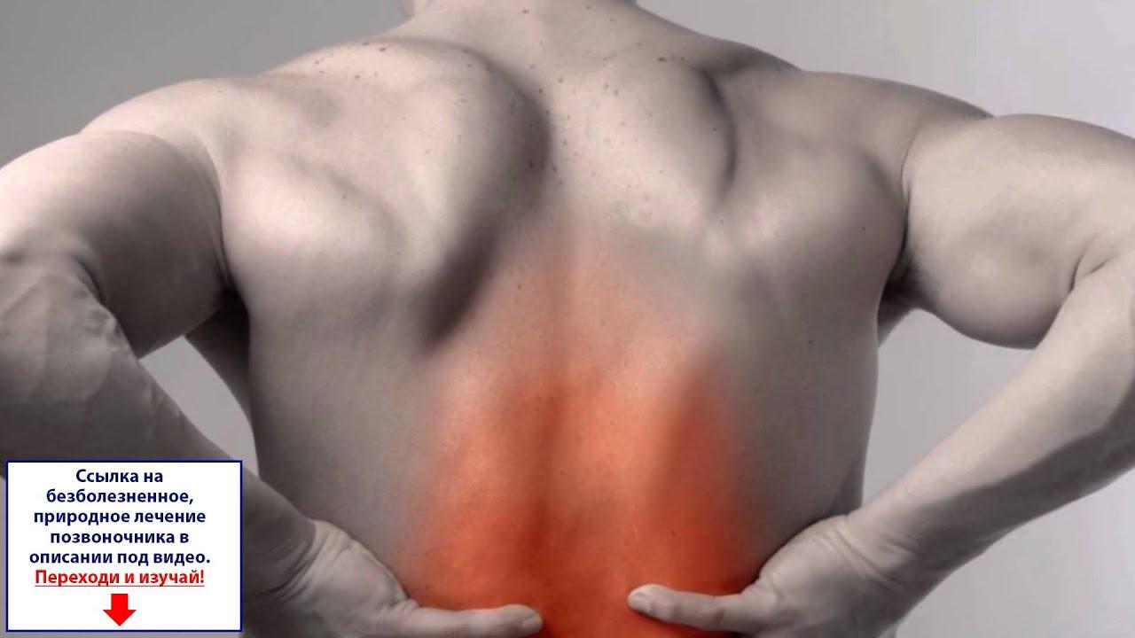 очень сильно болит спина и руки