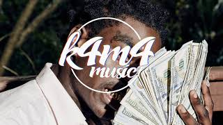 Kodak Black - If I'm Lyin, I'm Flyin (BASS BOOSTED)