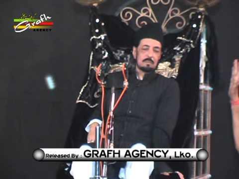 Majlis Allama Zamir Akhtar Naqvi Pakistan At Karbala Diyanatuddaula Bahadar, Lucknow. India video