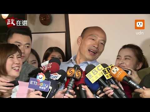 台灣-2018 韓國瑜-20181030 心繫「北漂青年」座談會