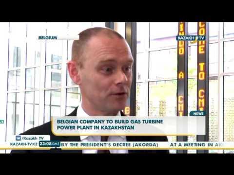 Belgian company to build gas turbine power plant in Kazakhstan - Kazakh TV