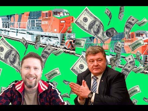 Петр Алексеевич, вы украли на тепловозах из США?