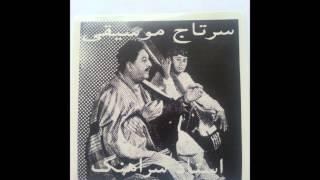 Ustad Sarahang with his son Ustad Eltaf Hussein Raag Purbi Tabla Ustad Mohammad Asif Tampura Ustad S