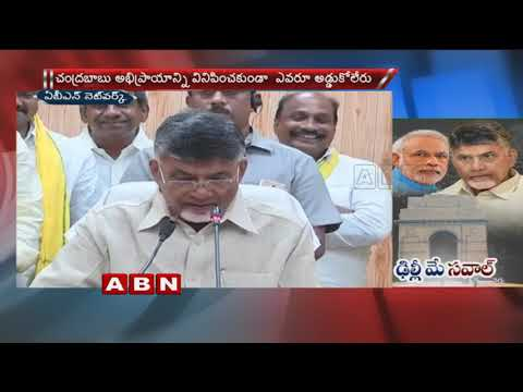CM Chandrababu Naidu to raise special status in Niti Aayog meet