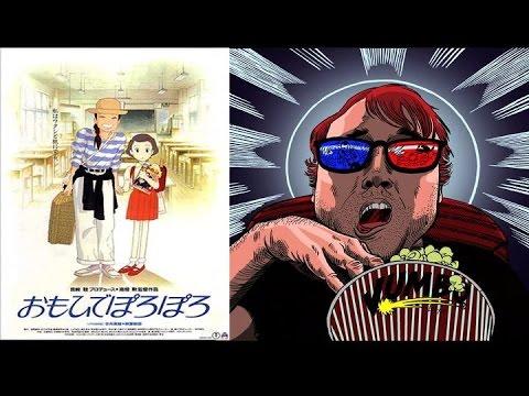 Only Yesterday (おもひでぽろぽろ) 1991 Movie Review