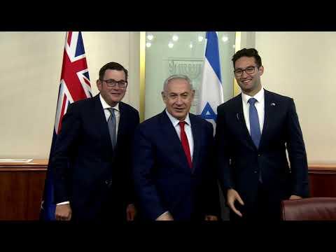 """רה""""מ נתניהו נפגש עם ראש ממשלת מדינת ויקטוריה באוסטרליה אנדרוס"""