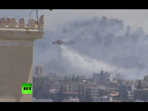 Athens wildfire threat: Greek capital in smoke, helicopters dispatched