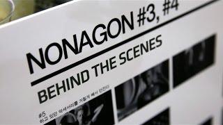 NONAGON – BEHIND THE SCENES