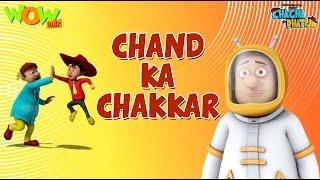 Download Chand Ka Chakkar - Chacha Bhatija - Wowkidz - 3D Animation Cartoon for Kids| As seen on Hungama TV 3Gp Mp4