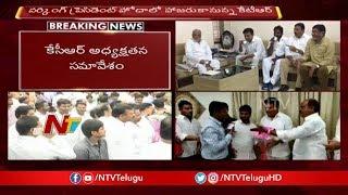 Working President KTR to Hold TRS Executive Meeting in Telangana Bhavan | NTV