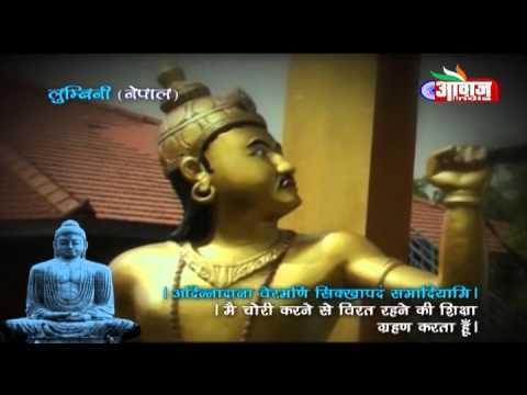 Buddha Vandana - Awaaz India TV Lumbini (Nepal) theme