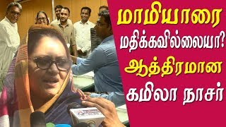 Kameela Nazar of Makkal Needhi maiam files her  nomination Tamil news live