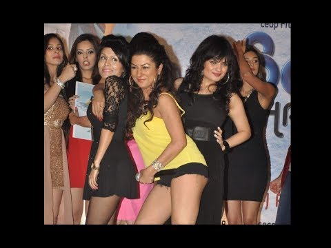 Babloo Happy Hai Movie Music Launch | Hardkaur Parvin Dabas