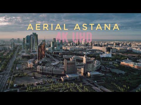 A portrait of Astana / Портрет Астаны