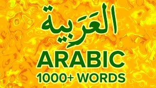 1000+ Common Arabic Words with Pronunciation