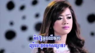 [ RHM VCD Vol 133 ] Kmas Ke Man Te Dal Mean Oun Jer Songsa - Kanha ft. Reach (Khmer MV) 2012