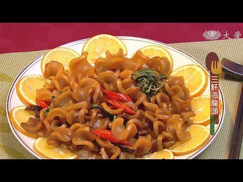 現代心素派-20150403 香積料理 - 咖哩麵疙瘩、三杯海龍頭 - 在地好美味 - 禾豐饗食蔬果