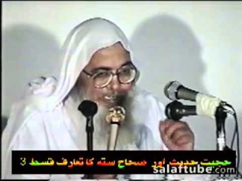 Hadees Ka Taroof 12   14 Sheikh Safi Ur Rahman video