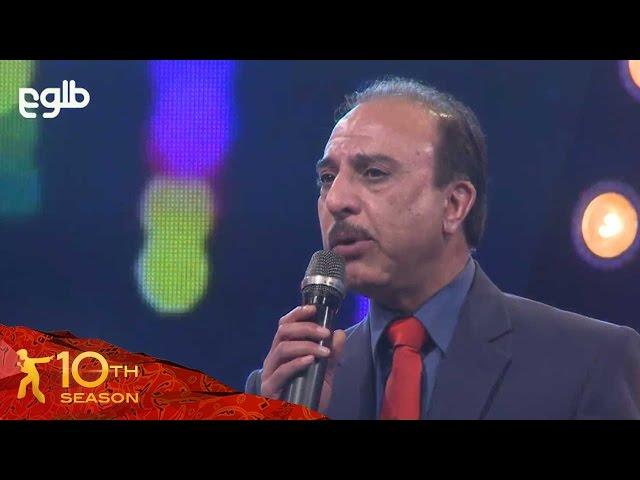 Afghan Star Season 10 - Grand Finale - Wahid Qasimi / ??? ??? ????? ????? - ???? ?????