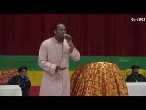 Ethiopian Orthodox Tewahedo mezmur by Zemari Alemayehu Urge-ዘምር ዘምር አለኝ
