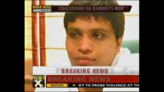 Ramdevs aide Balakrishna arrested by CBI - NewsX