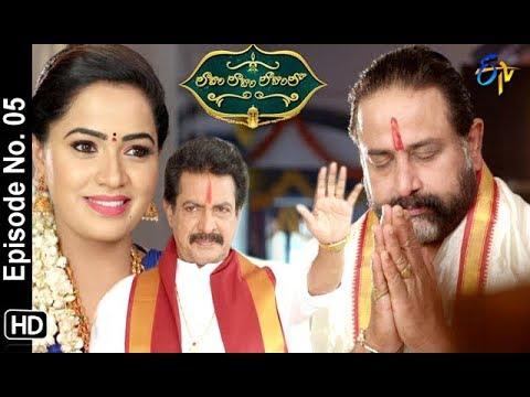 Lahiri Lahiri Lahirilo | 28th September 2018 | Full Episode No 05 | ETV Telugu