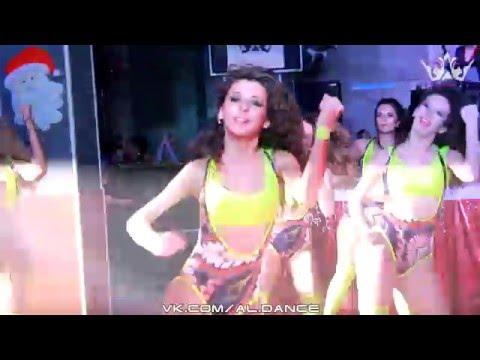Pia Mia Ft. Chris Brown & Tyga – Do It Again| AL.DANCE|Отчетник