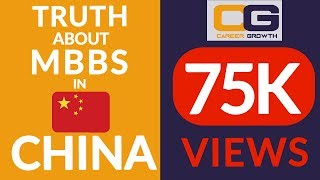 A shocking truth about MBBS in China