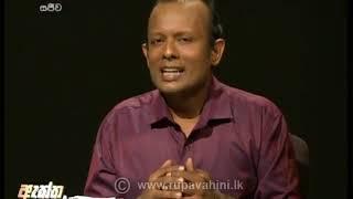 Aththa Naththa 2018-10-08 | Political Discussion