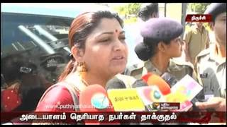 Kushboo's house attacked
