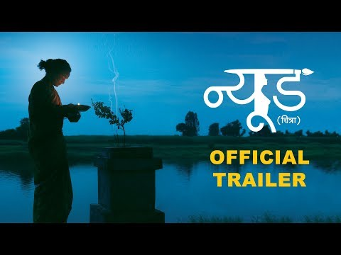 Nude Trailer | Ravi Jadhav | Zee Studios | Marathi Movie Trailer thumbnail