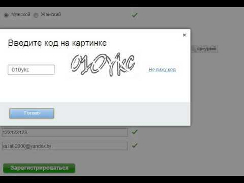 Hack Mail.ru Взлом. Взлом почты маил ру (Брут). взлом пароля онлайн взлома