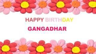 Gangadhar   Birthday Postcards & Postales - Happy Birthday