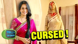 Video : Patali Devi Turns Simar Into Statue | Sasural Simar Ka