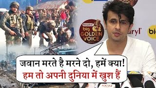 Sonu Nigam Sh0cking Reaction On Pulwama Attack Angry On Politics And Others