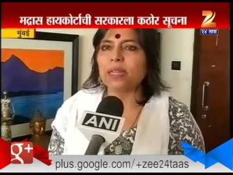Mumbai : Punishment Should Be Strict In India For Rapes 27th October 2015