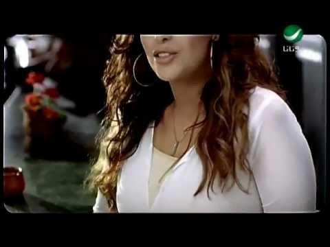 Shahenaz Kaman Kaman شاهيناز - كمان كمان