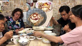|Tập 149| Mẹ chồng làm CƠM CHIÊN TÔM THỊT BÒ Hàn Quốc cho cả nhà. Beef+ shrimp Fried rice.소고 새우 볶음밥