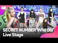 [4K LIVE] SECRET NUMBER(시크릿넘버) 'Who Dis' Showcase Stage (...