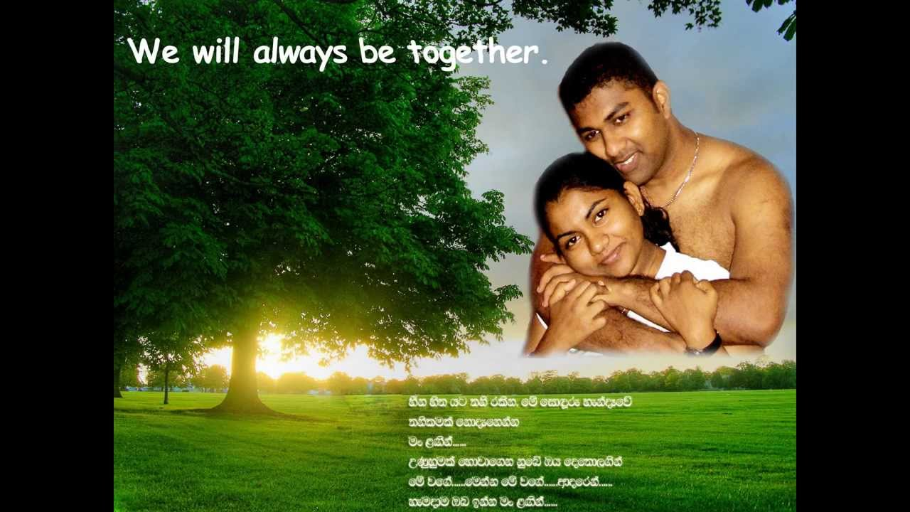 Wedding anniversary wishes to husband in malayalam