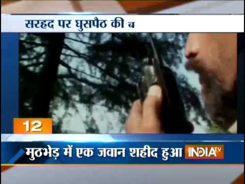 BSF Soldiers Killed In Encounter With The Militants In Kupwara - India TV