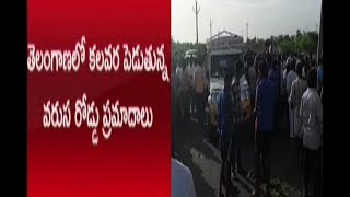 Car Hits Auto | 5 Demise And 5 Injured | Ranga Reddy District