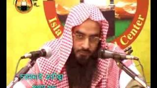 Islamic Bangla Waz Mahfil Chormonai 1/49