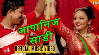 New Nepali Teej Song 2073/2016 | Japanese Sadi - Surya Khadka & Santa GC | Hamal Music