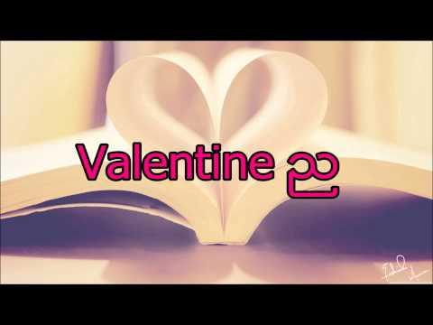 Alex & Tun Eindra Bo - Valentine Nya