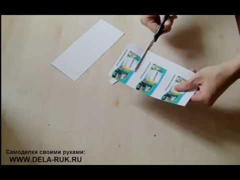 Как сделать фотомагнит своими руками 60