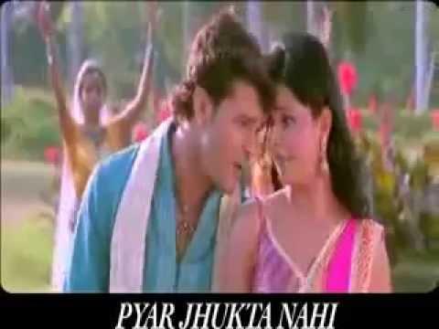 Pyar Jhukta Nahi Movie Trailor Bhojpuri Movie video